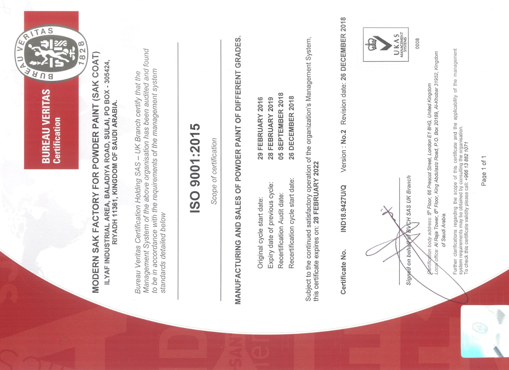 Certificate sak coat iso 90012008 xflitez Image collections